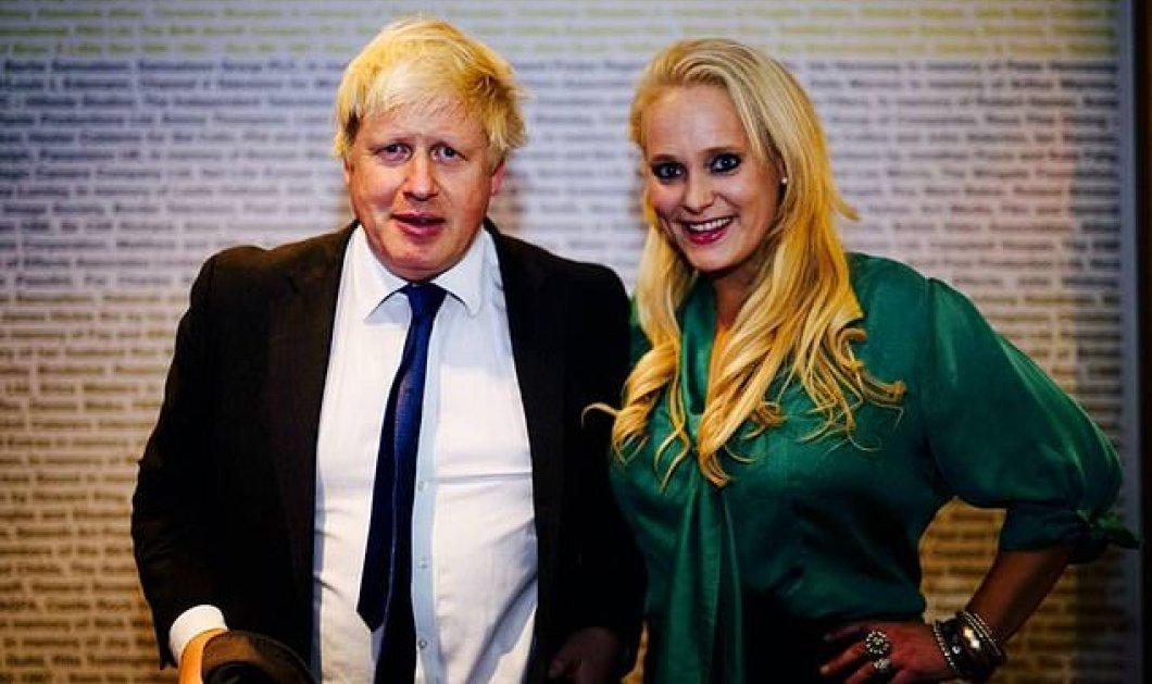Τι αποκαλύπτει η πρώην ερωμένη του Μπόρις Τζόνσον - Πόσα παιδιά έχει ο Πρωθυπουργός της Βρετανίας (φώτο-βίντεο) - Κυρίως Φωτογραφία - Gallery - Video