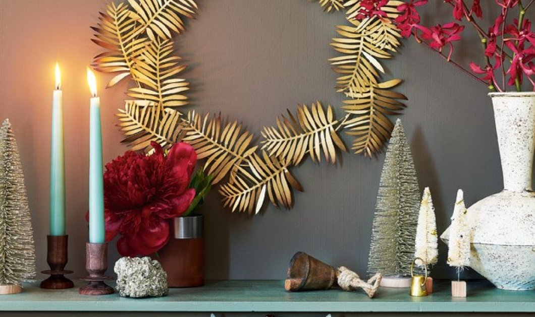 14 απίθανες και πρωτότυπες ιδέες για να διακοσμήσετε το σπίτι σας τα Χριστούγεννα! Φώτο - Κυρίως Φωτογραφία - Gallery - Video
