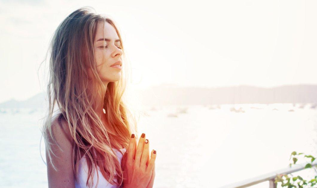 Μεγάλη υπόθεση να είσαι ήρεμος - Τίποτα δε σε αγγίζει - Κυρίως Φωτογραφία - Gallery - Video