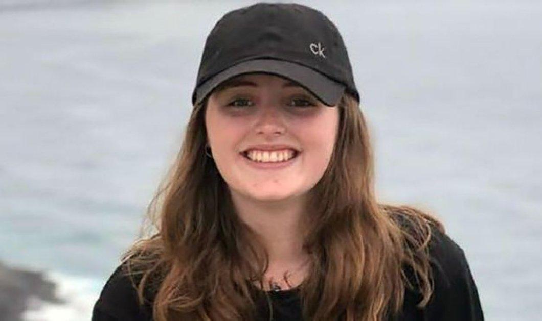 """Grace Millane: """"Στην 21χρονη άρεσε το BDSM -Ο εραστής την στραγγάλισε κατά λάθος την ώρα του σεξ"""" - Νέα στοιχεία στη δίκη (φώτο-βίντεο)  - Κυρίως Φωτογραφία - Gallery - Video"""