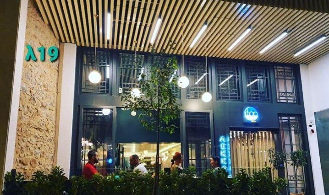 """""""Λ19""""  Το νέο """"All day"""" εστιατόριο του Σταύρου Θεοδωράκη στην καρδιά της Αθήνας - Πρωταγωνιστούν οι ελληνικές γεύσεις (φώτο) - Κυρίως Φωτογραφία - Gallery - Video"""