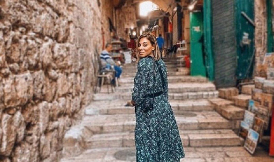 Η Ευριδίκη Βαλαβάνη αγουροξυπνημένη μας καλημερίζει από το Τελ Αβίβ - Οι όμορφες στιγμές με τον Κωνσταντίνο Βασάλο στο Ισραήλ (φώτο) - Κυρίως Φωτογραφία - Gallery - Video