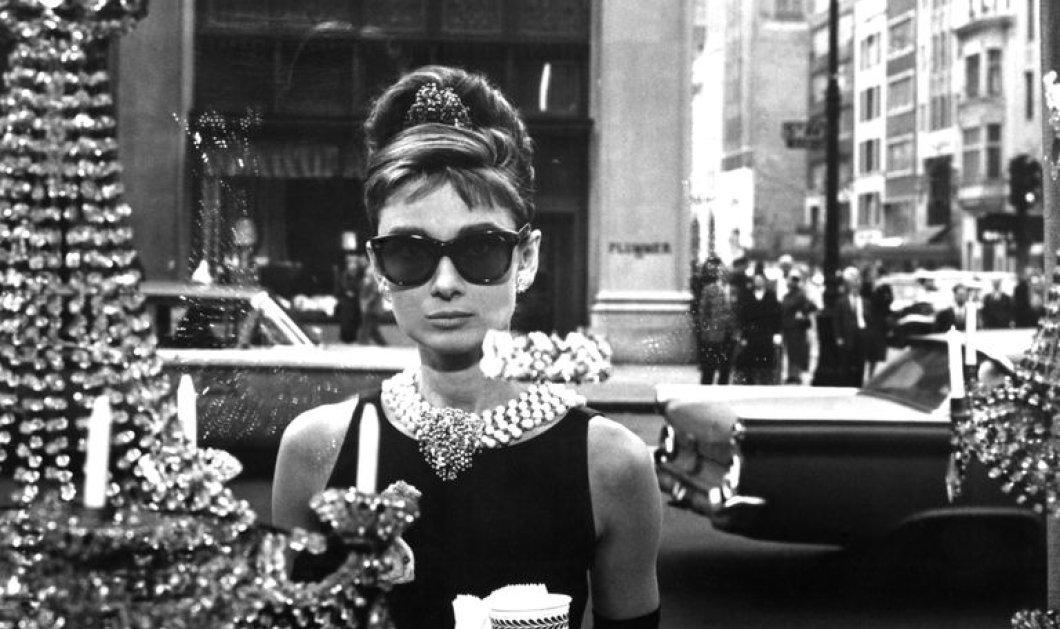 Χρυσό Deal: Η Louis Vuitton έδωσε 16 δισ. δολάρια & εξαγόρασε την Tiffany & Co - Η μεγαλύτερη συμφωνία στα Luxury goods (φώτο)  - Κυρίως Φωτογραφία - Gallery - Video