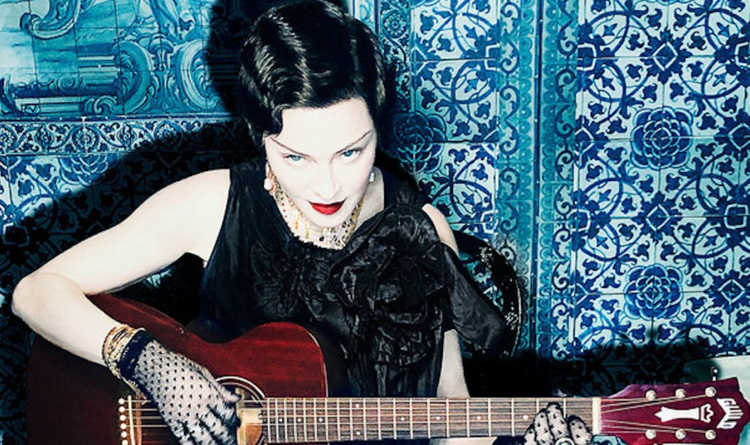 "H Μαντόνα ακύρωσε τρεις συναυλίες από την περιοδεία ""Madame X"" - ""Ζητώ συγνώμη, νιώθω αφόρητους πόνους"" (φώτο-βίντεο) - Κυρίως Φωτογραφία - Gallery - Video"