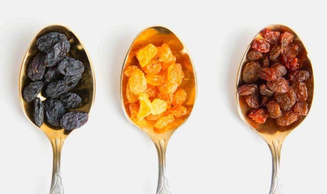 Η διατροφική αξία της σταφίδας: Βοηθάει στην πρόληψη του καρκίνου & ανακουφίζει από πεπτικές διαταραχές - Κυρίως Φωτογραφία - Gallery - Video