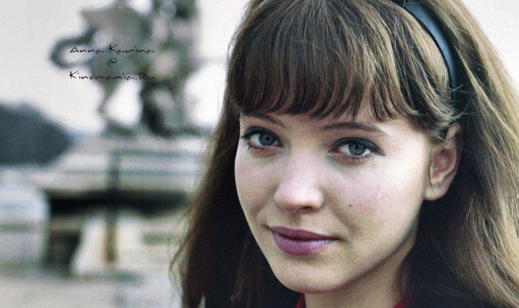 """""""Έσβησε"""" η αέρινη Άννα Καρίνα με τα γαλαζογκρίζα μάτια - Η γνωστή ηθοποιός & μούσα του Γκοντάρ πέθανε από καρκίνο (φώτο-βίντεο) - Κυρίως Φωτογραφία - Gallery - Video"""