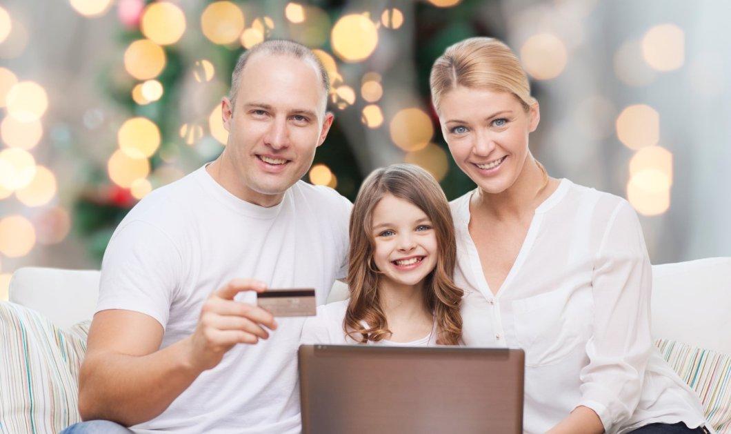 Δώρο Χριστουγέννων 2019: Πώς υπολογίζεται και πότε θα καταβληθεί;   - Κυρίως Φωτογραφία - Gallery - Video