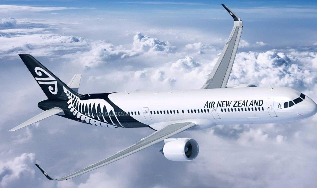 Αυτές είναι οι 10 καλύτερες αεροπορικές εταιρείες για το 2020 - Όλη η λίστα (φώτο) - Κυρίως Φωτογραφία - Gallery - Video