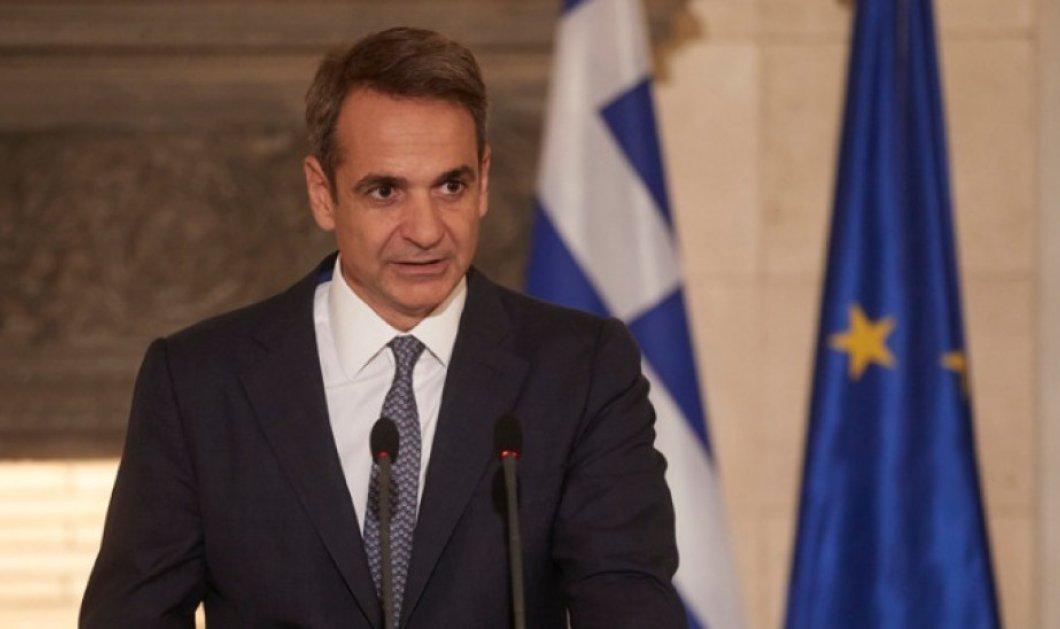 """Κυριάκος Μητσοτάκης: """"Αν δεν τα βρούμε με την Τουρκία θα πάμε στη Χάγη"""" - Τι είπε για φορολογία & την ατζέντα της κυβέρνησης το 2020   - Κυρίως Φωτογραφία - Gallery - Video"""