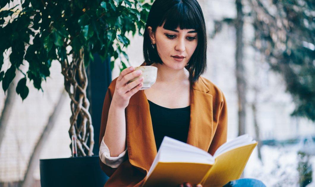 Διαβάστε πολλά βιβλία: Με ποιον τρόπο συμβάλουν στη ζωή σου; - Κυρίως Φωτογραφία - Gallery - Video