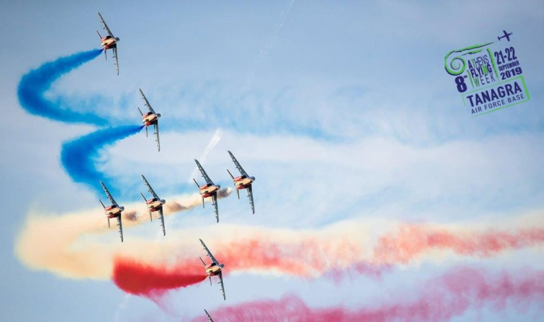 Good News: Η Αθήνα βλέπει ψηλά στο Athens Flying Week 2019: Πρόσφερε υπερθέαμα σε 80 χιλ. τυχερούς - Φώτο & βίντεο - Κυρίως Φωτογραφία - Gallery - Video