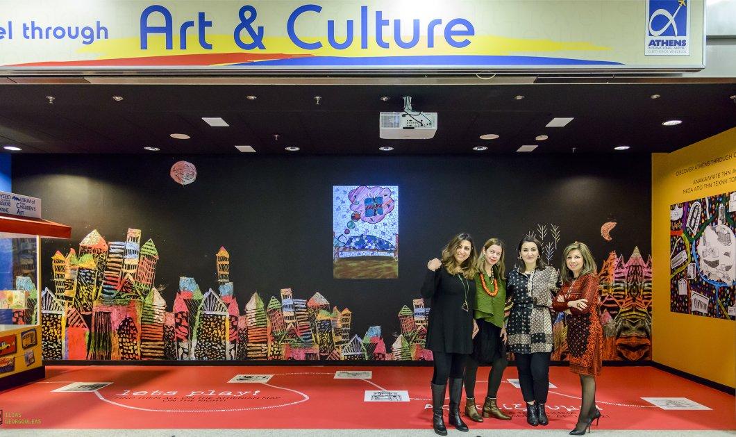 Μουσείο Ελληνικής Παιδικής Τέχνης: Οι καλύτερες ιστορίες της πόλης στο αεροδρόμιο, από μικρούς Αθηναίους  - Κυρίως Φωτογραφία - Gallery - Video