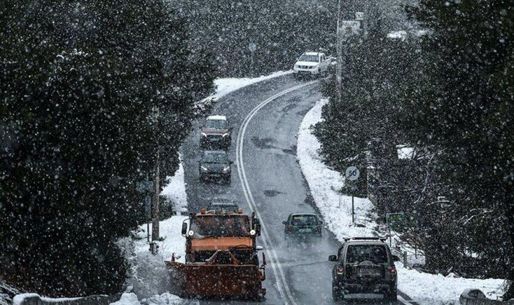 Καιρός: Παραμονή Πρωτοχρονιάς με «Ζηνοβία» - Πολικές θερμοκρασίες & χιόνια σήμερα - Ποιες περιοχές θα επηρεαστούν - Κυρίως Φωτογραφία - Gallery - Video
