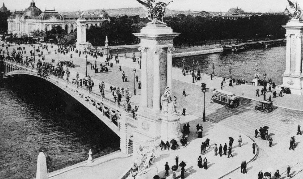 Μαγεία! - 40 συγκλονιστικές & σπάνιες φωτογραφίες από το Παρίσι - Η πόλη του φωτός από το 1888 έως σήμερα - Κυρίως Φωτογραφία - Gallery - Video