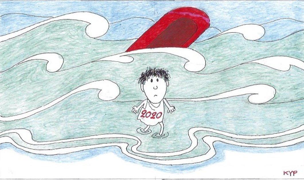 Ο καυστικός ΚΥΡ υποδέχεται το 2020 με μια εικόνα - 1000 λέξεις: Η βυθισμένη βάρκα... - Κυρίως Φωτογραφία - Gallery - Video