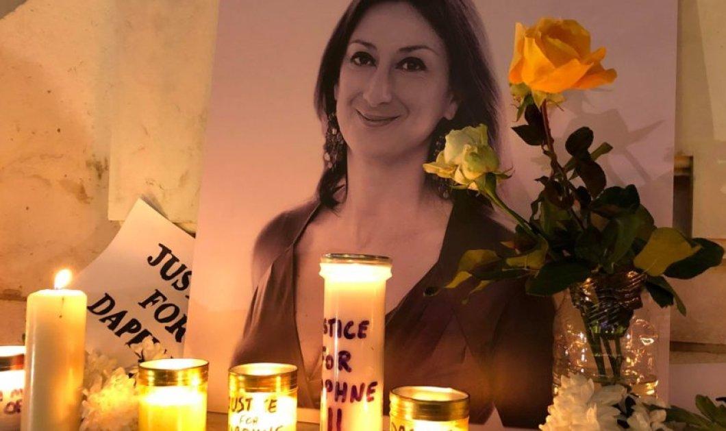 Μάλτα: Παραιτήθηκε υπουργός μετά την αποκάλυψη ότι ο σύζυγός της σχετιζόταν με την δολοφονία της δημοσιογράφου Καρουάνα Γκαλιζία - Κυρίως Φωτογραφία - Gallery - Video