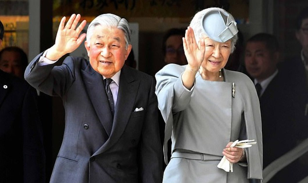 Λιποθύμησε o τ. Αυτοκράτορας της Ιαπωνίας Akihito - Φόβοι για την κατάσταση της υγείας του - Κυρίως Φωτογραφία - Gallery - Video
