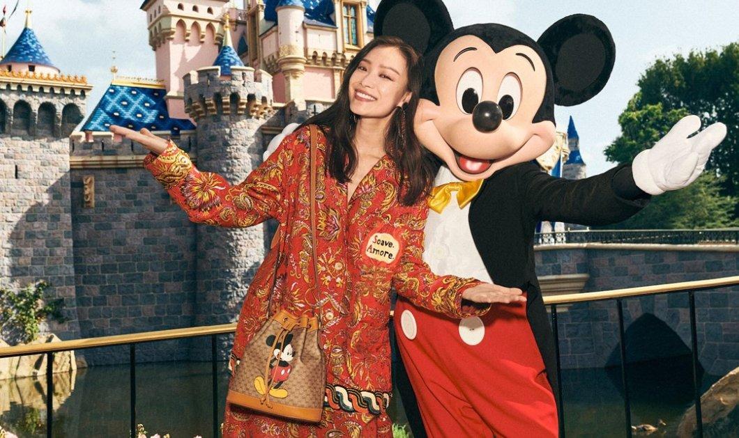 Τι δουλειά έχει ο οίκος μόδας Gucci με τον Μίκυ Μάους - Ολόκληρες συλλογές με έμπνευση τον πολυαγαπημένο ποντικάκο του Disney - Φώτο - Κυρίως Φωτογραφία - Gallery - Video