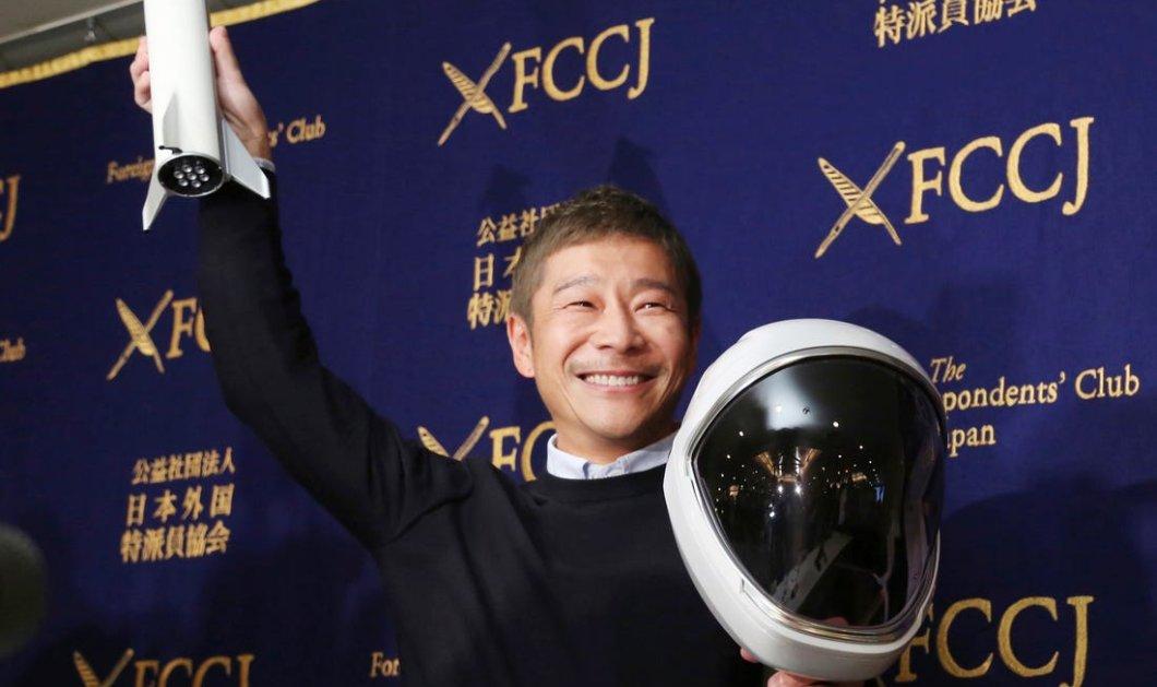 """'Έλα να αγαπηθούμε στο φεγγάρι"""": Ιάπωνας δισεκατομμυριούχος αναζητεί σύντροφο στο διαστημικό του ταξίδι - Προτιμά καλλιτέχνιδες (φώτο) - Κυρίως Φωτογραφία - Gallery - Video"""