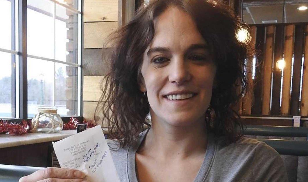 Good News: Ζευγάρι έδωσε στη σερβιτόραπουρμπουάρ 2.020$ για κατανάλωση 23$ - Φώτο & βίντεο - Κυρίως Φωτογραφία - Gallery - Video
