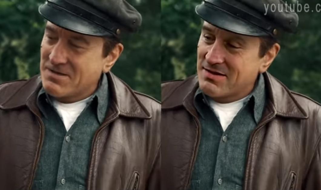 Youtuber μίκρυνε τονΡόμπερτ Ντε Νίρο: Ξεπέρασε τον Σκορσέζε στο de-aging του «Ιρλανδού» Φώτο & βίντεο - Κυρίως Φωτογραφία - Gallery - Video