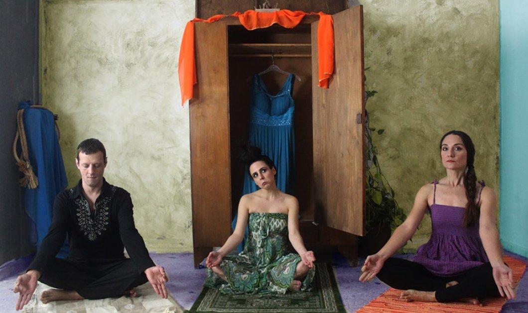 """""""Αγαπημένο μου εγώ"""" του Αλέξανδρου Βαλκανά σε σκηνοθεσία Νίκου Αμουτζά - Στην """"Αθηναϊκή σκηνή Κάλβου - Καλαμπόκη""""  - Κυρίως Φωτογραφία - Gallery - Video"""
