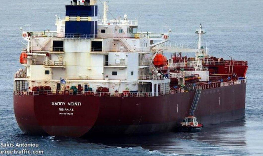 Καμερούν: Ελεύθεροι οι 5 Έλληνες από το δεξαμενόπλοιο «HAPPY LADY» - Είχαν απαχθεί μετά από επίθεση ένοπλων πειρατών  - Κυρίως Φωτογραφία - Gallery - Video