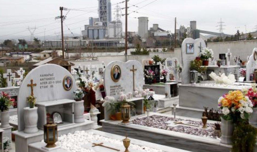 Καλαμάτα: 21χρονος & 15χρονος έβγαλαν από τον τάφο την σορό μιας γυναίκας για να κλέψουν τα κοσμήματα της - Σοκάρει η ομολογία του - Κυρίως Φωτογραφία - Gallery - Video