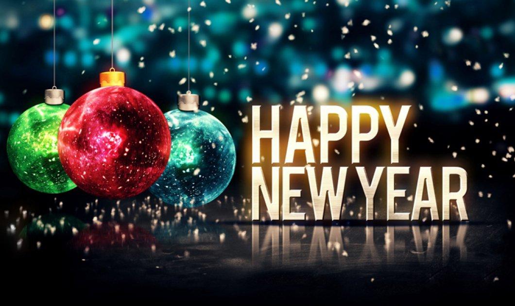 Καλό μήνα & καλή χρονιά από την Κατερίνα Τσεμπερλίδου: Αυτά τα 50 πράγματα μας κάνουν ευτυχισμένους τον Ιανουάριο - Κυρίως Φωτογραφία - Gallery - Video