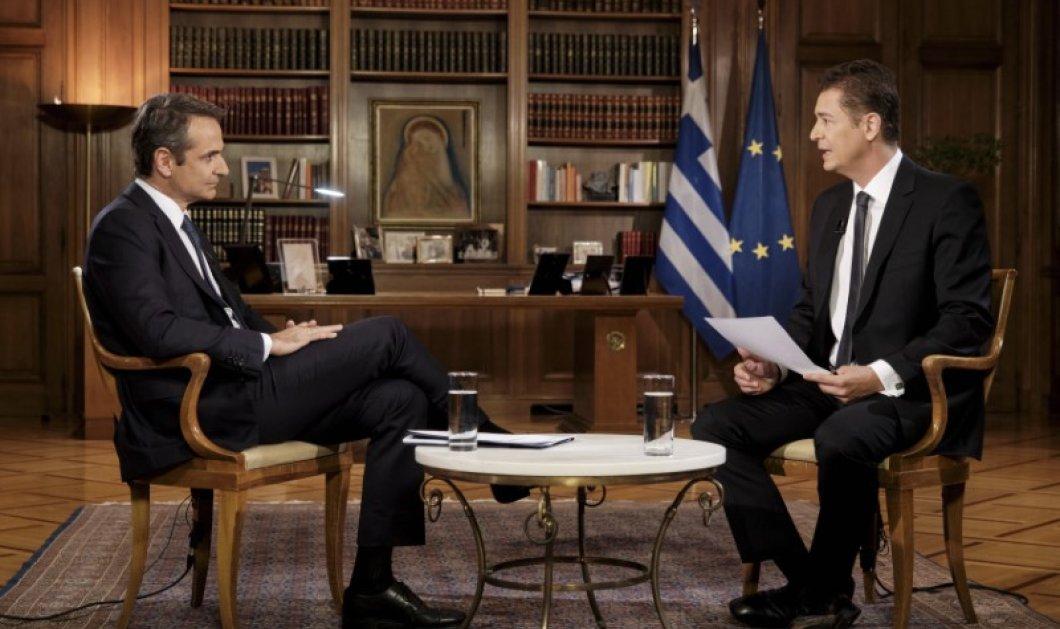 Ο Κυριάκος Μητσοτάκης απαντάει στονΑντώνη Σρόιτερ: Όλη η συνέντευξη του Πρωθυπουργού στονAlpha - Φώτο & βίντεο - Κυρίως Φωτογραφία - Gallery - Video