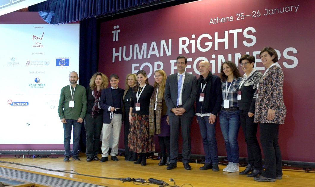"""Ο όμιλος ΕΛΠΕ μέγας χορηγός του εκπαιδευτικού προγράμματος """"Human Rights for beginers"""" - Κυρίως Φωτογραφία - Gallery - Video"""