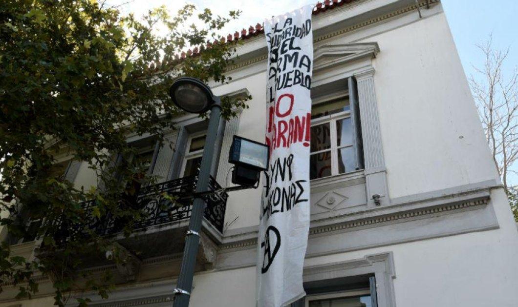 Ρουβίκωνας: Επίθεση με μπογιές στο σπίτι του Αυστραλού Πρέσβη - Τι γράφει η προκήρυξη  - Κυρίως Φωτογραφία - Gallery - Video