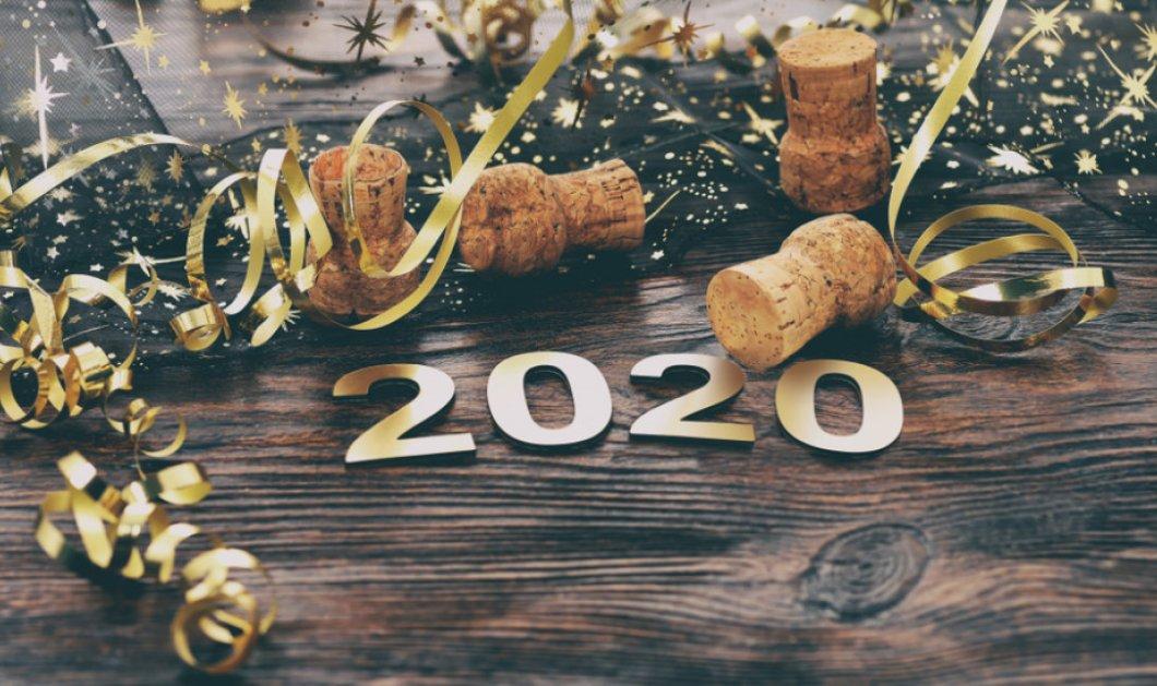 Ποιες είναι οι αργίες και τα τριήμερα του 2020 & πότε πέφτουν; - Κυρίως Φωτογραφία - Gallery - Video