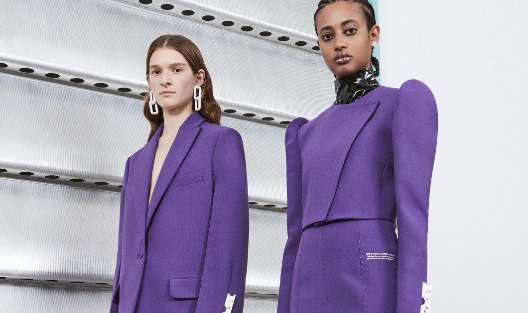 Ιδού η λίστα με τις 20 Παγκόσμιες μάρκες μόδας που κάνουν θραύση στο ίντερνετ & στο e- shopping: Η πρώτη - έκπληξη (φωτο) - Κυρίως Φωτογραφία - Gallery - Video