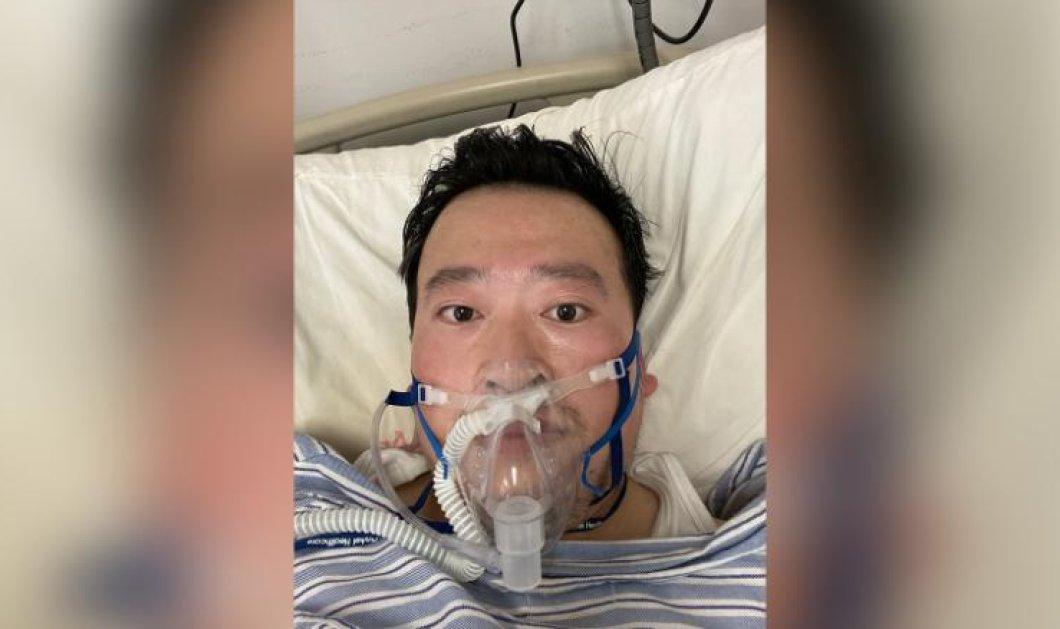 Το δράμα του Κινέζου γιατρού που πρώτος εξέπεμψε σήμα για τον κοροναϊό - Τώρα νοσεί ο ίδιος διασωληνωμένος (ΦΩΤΟ) - Κυρίως Φωτογραφία - Gallery - Video