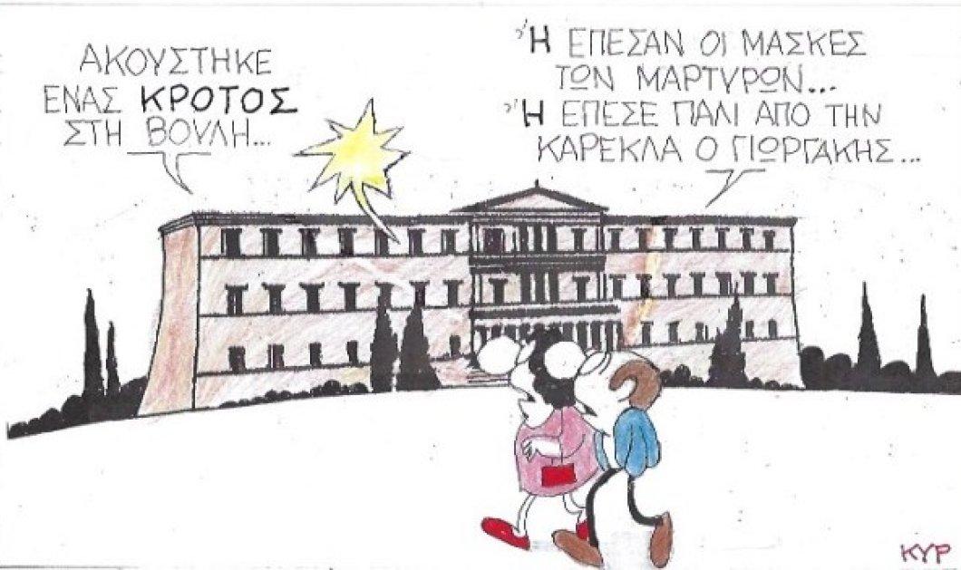 Καυστικός ο ΚΥΡ σήμερα: Ακούστηκε ένας κρότος στην Βουλή – Έπεσε πάλι από την καρέκλα ο Γιωργάκης; - Κυρίως Φωτογραφία - Gallery - Video
