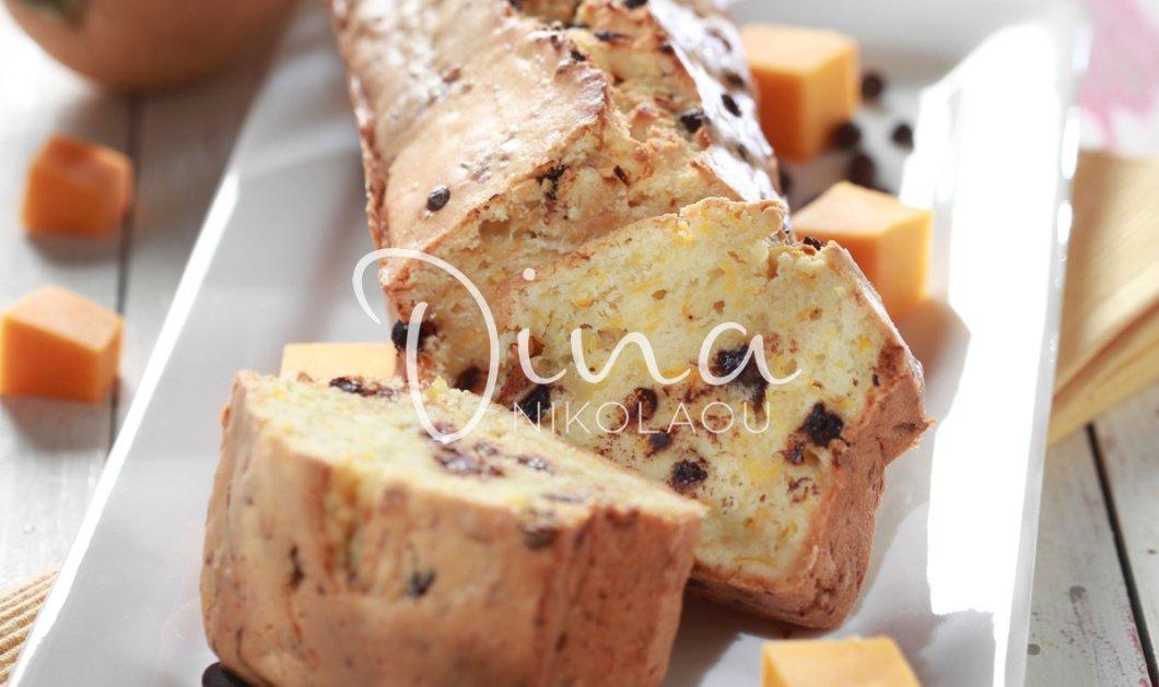 Ιδιαίτερο & πεντανόστιμο: Κέικ κολοκύθας με σταγόνες σοκολάτας από τη Ντίνα Νικολάου - Κυρίως Φωτογραφία - Gallery - Video