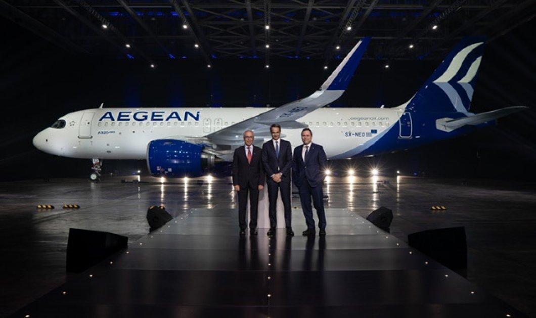 Aegean: Τα 3 πρώτα Airbus A320neo – 155 προορισμοί σε 44 χώρες (φωτό & βίντεο) - Κυρίως Φωτογραφία - Gallery - Video