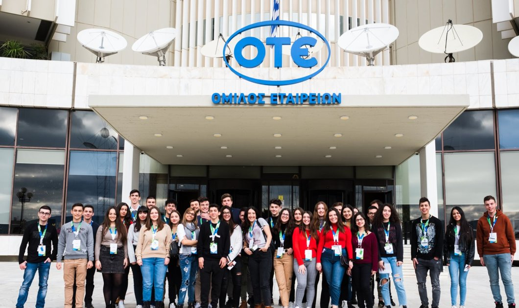 COSMOTE: 36 πρωτοετείς φοιτητές στο Πρόγραμμα Υποτροφιών - Κυρίως Φωτογραφία - Gallery - Video