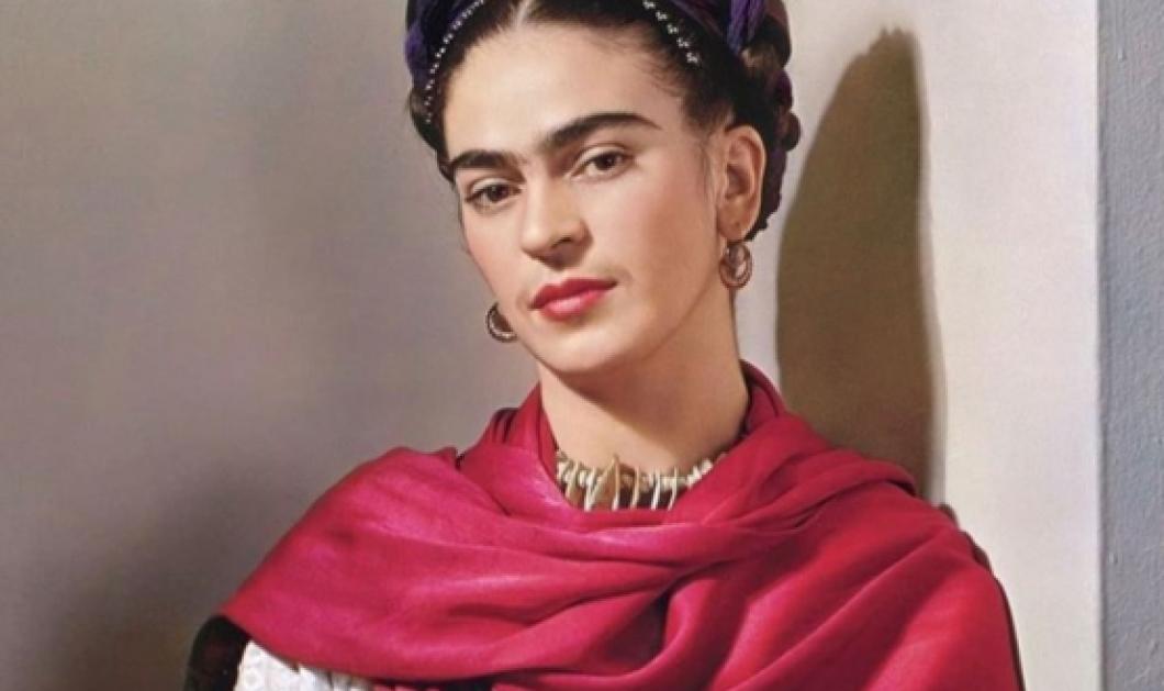 Εισθε fan της Frida Kahlo; Εγώ ναι, μοιράζομαι μαζί σας συγκλονιστικά πορτραίτα της του 1944 - Κυρίως Φωτογραφία - Gallery - Video