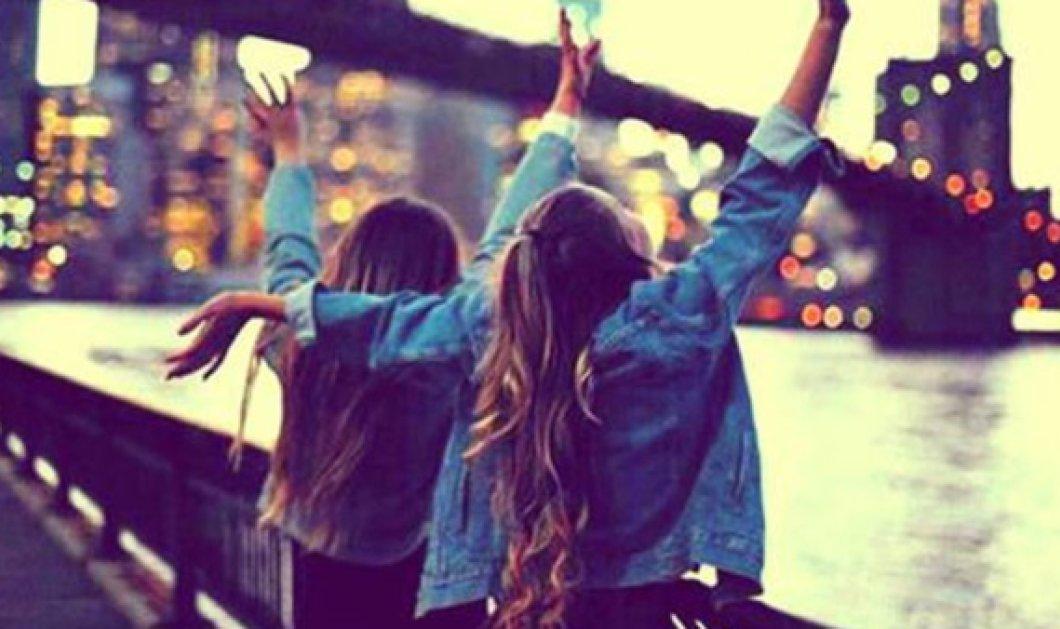 5 ιδέες για να αποδράσεις με την κολλητή σου το Σαββατοκύριακο - Κυρίως Φωτογραφία - Gallery - Video