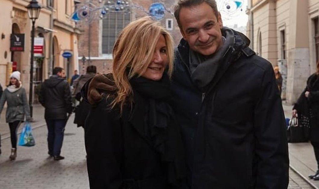 Μαρέβα Μητσοτάκη: Με τον αγαπημένο μου Άδωνη Γεωργιάδη - Τα best off και από τον Κυριάκο Μητσοτάκη (φωτό) - Κυρίως Φωτογραφία - Gallery - Video