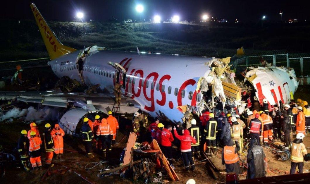 Τρεις νεκροί και 179 τραυματίες στο αεροπορικό δυστύχημα στην Κωνσταντινούπολη (φωτό & βίντεο) - Κυρίως Φωτογραφία - Gallery - Video