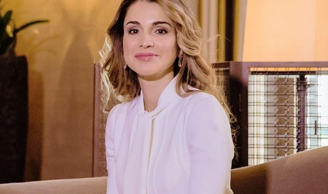 Η Βασίλισσα Ράνια της Ιορδανίας μας δείχνει τη μαμά της - Σπάνια φωτό με τη γοητευτική κυρία - Κυρίως Φωτογραφία - Gallery - Video