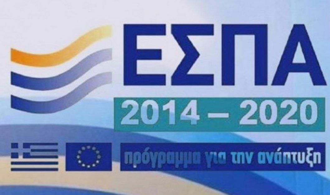 ΕΣΠΑ 2014 – 2020: Τα δύο νέα προγράμματα - Κυρίως Φωτογραφία - Gallery - Video