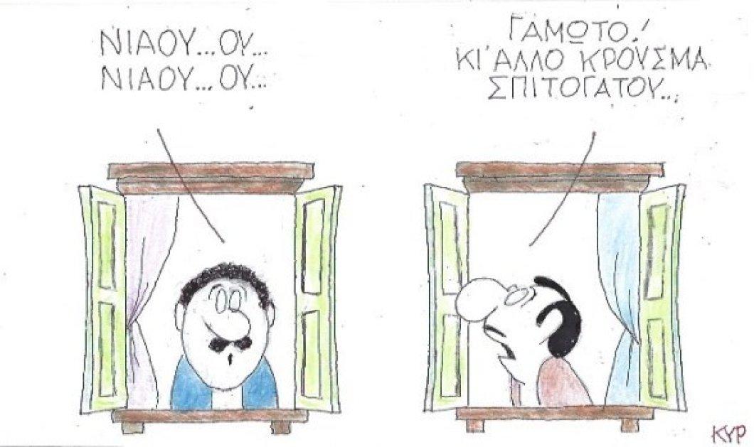 Ο Κυρ Θεούλης: Νιαουρίζει ο γείτονάς του και τον ονομάζει σπιτόγατο - Κυρίως Φωτογραφία - Gallery - Video