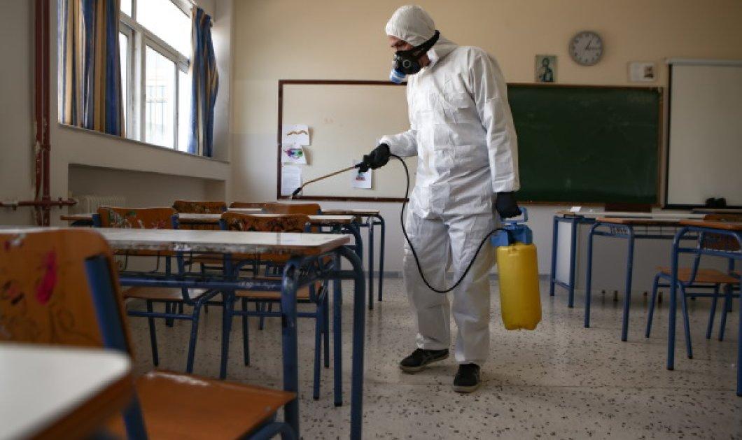Δείτε ποια είναι τελικά τα σχολεία που κλείνουν εξ αιτίας κορωνοϊού - Η νέα λίστα - Κυρίως Φωτογραφία - Gallery - Video