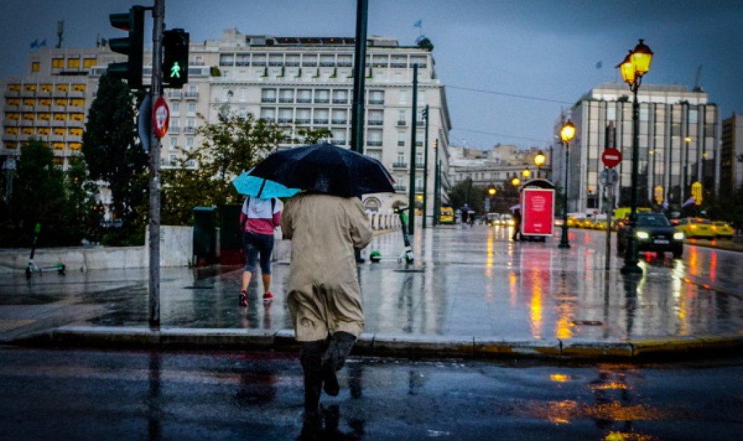 Αλλάζει το σκηνικό του καιρού - Βροχές και πτώση της θερμοκρασίας - Κυρίως Φωτογραφία - Gallery - Video