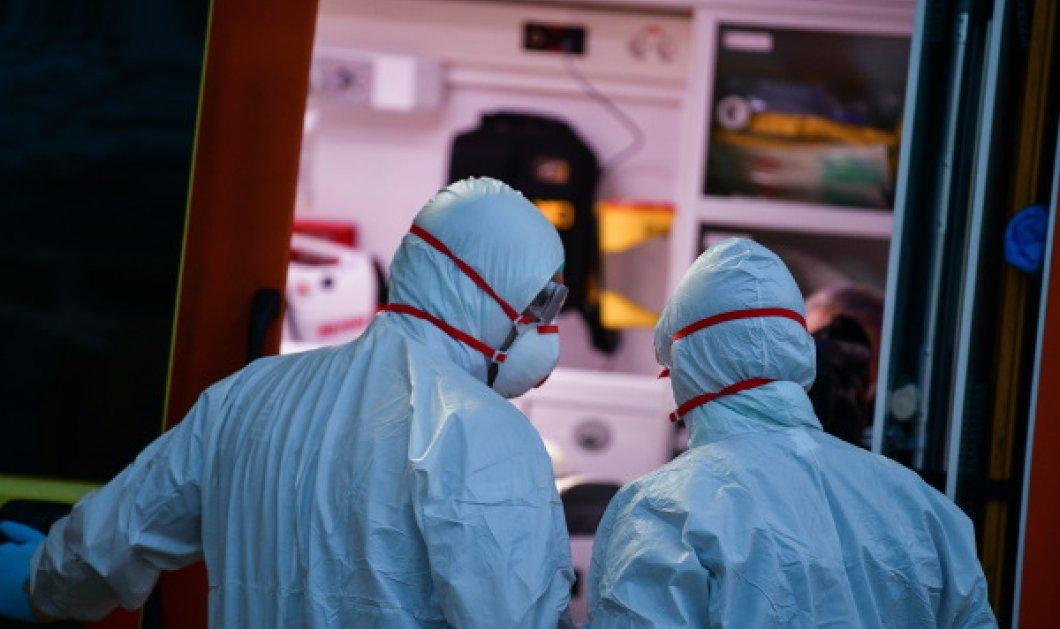 Κορωνοϊός στην Ελλάδα: Τέσσερις οι νεκροί - 53χρονος που νοσηλευόταν στη Θεσσαλονίκη το τέταρτο θύμα - Κυρίως Φωτογραφία - Gallery - Video