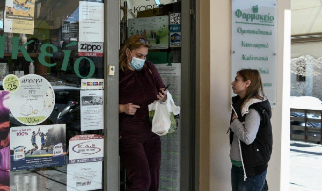 Απόφαση του Δ.Σ των φαρμακοποιών: Μπαίνετε το πολύ 2 άτομα στο φαρμακείο με απόσταση δύο μετρά μεταξύ σας - Κυρίως Φωτογραφία - Gallery - Video